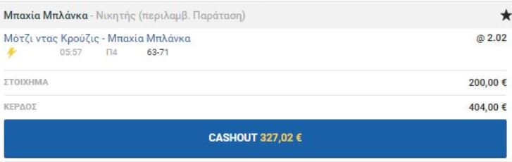 kolpo live stoixima betting